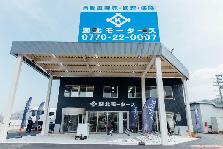 北陸エリア初のSCANIAディーラーが福井県敦賀市に誕生!