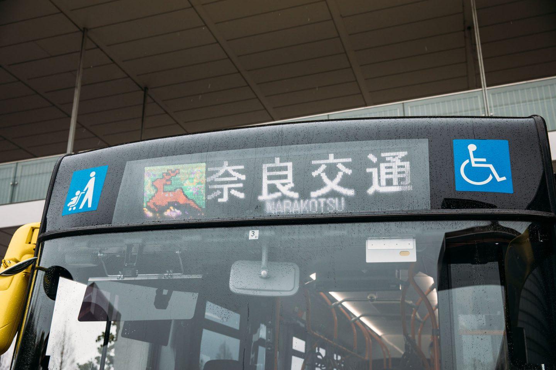 連節バスが走り出す!学研都市の新しいシンボルはスカニアエンジンを搭載 〜奈良交通株式会社様〜