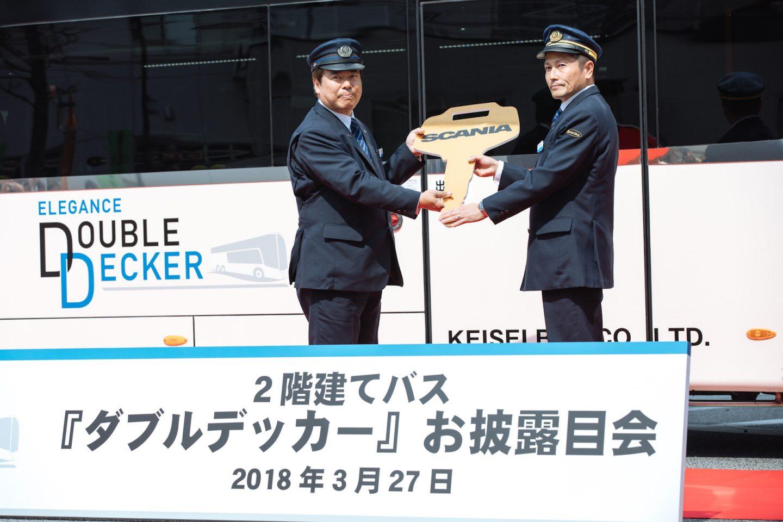 京成バスが導入したスカニアエンジン搭載二階建てバスは、成田空港アクセスの新しい顔〜京成バス株式会社様〜